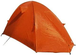 アライテント(ARAI TENT) フライシート2 (エアライズ2フライシート・ゴアライズ2フライシート) オレンジ 0312200
