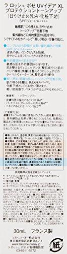 LAROCHE-POSAY(ラロッシュポゼ)『UVイデアXLプロテクショントーンアップ』