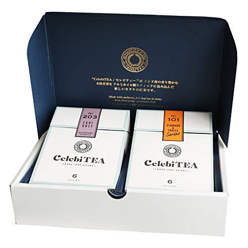 ふみこ農園 内祝 プチギフト CelebiTEA(セレビティー)ギフトセット (スティック紅茶 6本入×2箱) (通常)