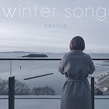Tama Cafe3 winter song