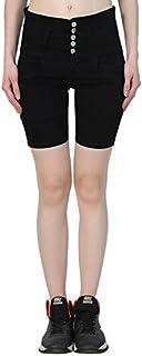 NIFTY Women's Denim Shorts