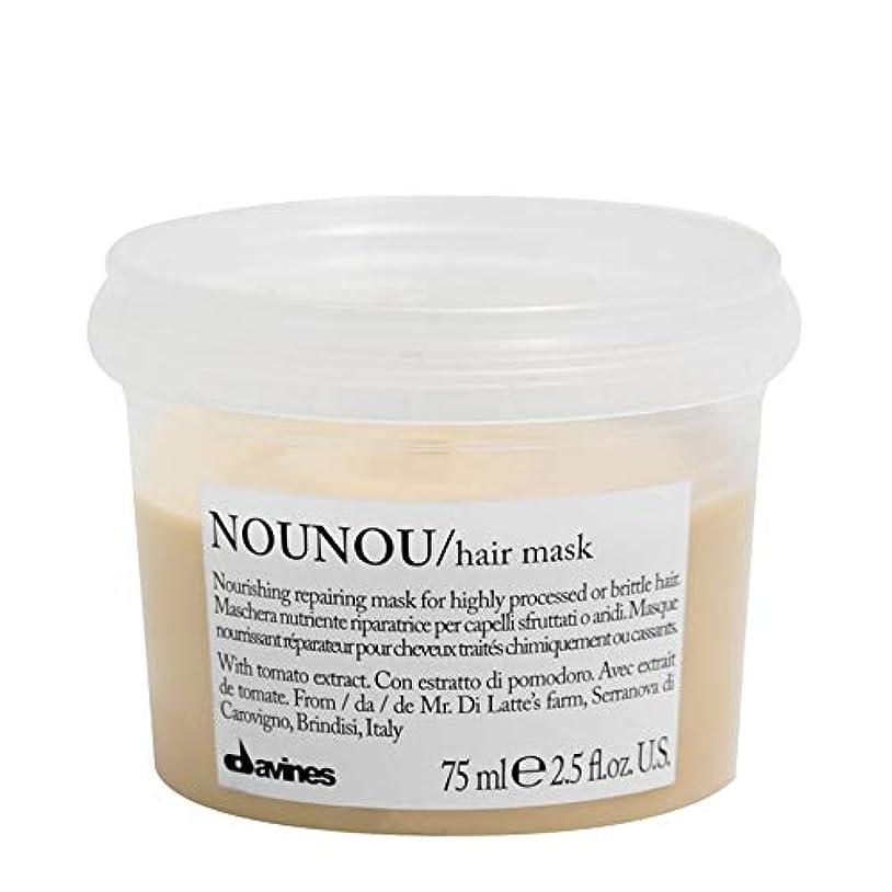 航空便後悔受益者[Davines ] ヘアマスク75ミリリットルノウノウダヴィネス - Davines NouNou Hair Mask 75ml [並行輸入品]