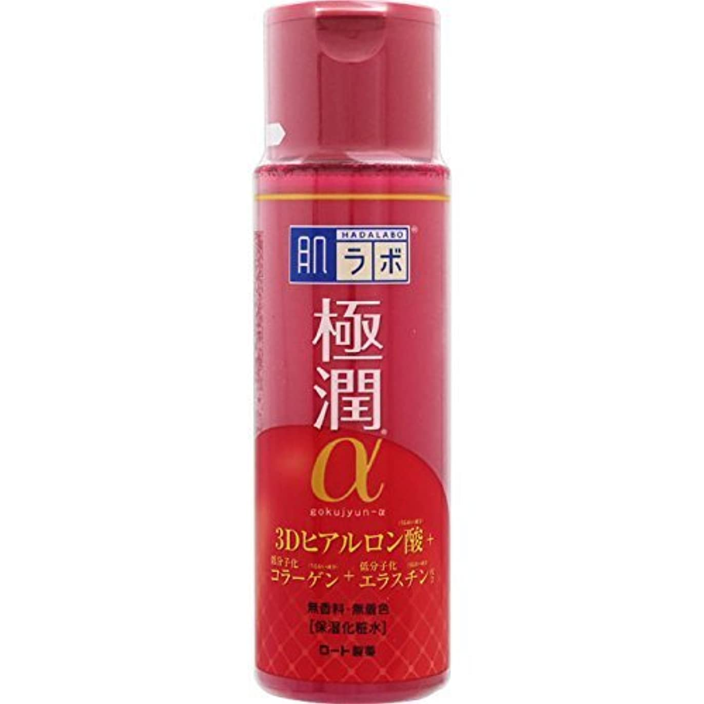 (2016年秋の新商品)(ロート製薬)肌ラボ極潤α 3Dヒアルロン酸保湿化粧水 170ml