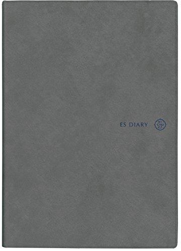 ESダイアリー2019 4月始まり B5バーチカル メモ  エレガントグレー ([日記・手帳])