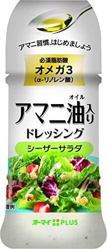 オーマイプラス アマニ油入りドレッシング シーザーサラダ 150ml × 5個セット
