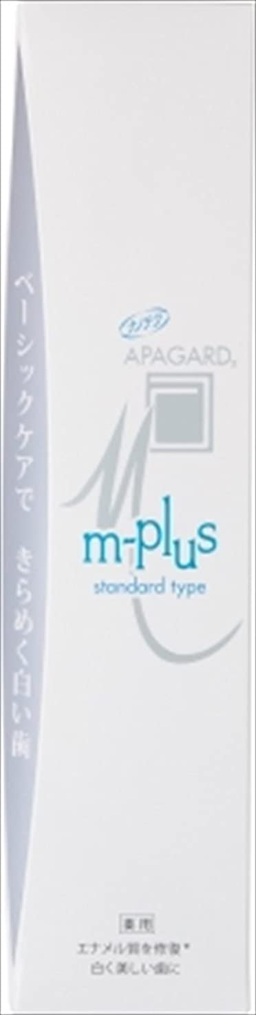 ピジン刑務所蜜アパガードMプラス60G × 6個セット