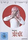 Polder - Tokyo Heidi [Alemania] [DVD]