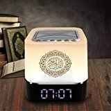 AL-SAHAR New Speaker Quran Speaker Lamp with Remote, Portable LED Bluetooth Touch Cube FM MP3 Music Player Night Light Rechargeable Bedside Outdoor Desk Table Lamp