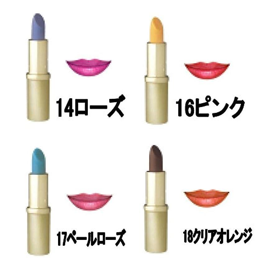 市場変換する女優ミツイ アーバンルージュ(口紅)2本セット(14ローズ×2)