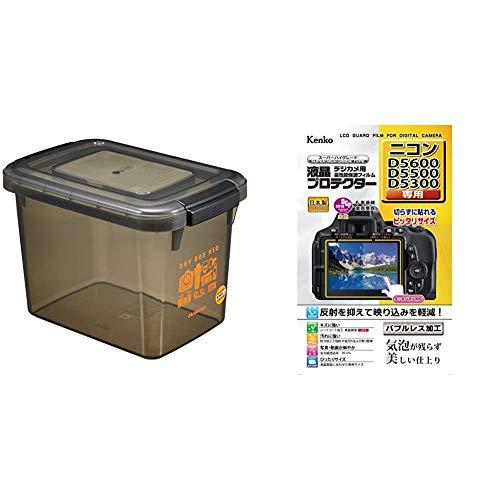 HAKUBA ドライボックスNEO 9.5L スモーク KMC-40 & Kenko 液晶保護フィルム 液晶プロテクター Nikon D5600/D5500/D5300用 フラストレーションフリーパッケージ(FFP) KLP-ND5600FFP