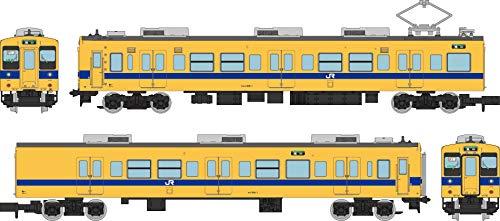 鉄道コレクション 鉄コレ JR105系 体質改善30N更新車 福塩線 F01編成 2両セット ジオラマ用品 (メーカー初回受注限定生産)