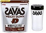 【セット買い】 ザバス(SAVAS) ウェイトダウン チョコレート風味 【50食分】 + ザバス プロテインシェイカー(500ml)
