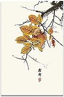 抽象的な壁アートキャンバスプリント秋の枯れた植物の葉のポスター中国の秋の風景インク現代写真リビングルームの装飾50x70cmフレームなし