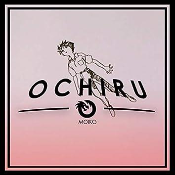OCHIRU