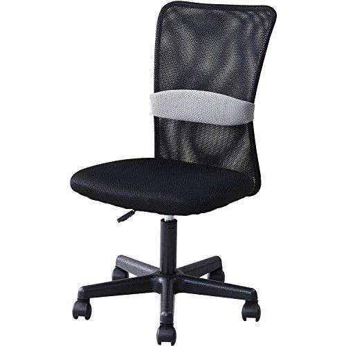 [山善] オフィスチェア コンパクト メッシュ ハイバック 腰当てつき 腰痛 幅51.5×奥行59×高さ85-97cm 組立品 ブラック EHL-50(BK) 在宅勤務