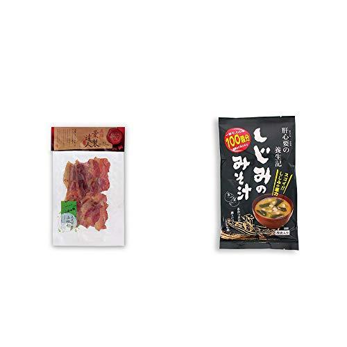 [2点セット] 薫製達人 豚バラベーコン燻製(60g)[飛騨山椒付き]・肝心要の養生記 しじみのみそ汁(56g(7g×8袋))