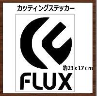 【②】フラックス FLUX カッティング ステッカー (黒)