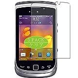VacFun 3 Piezas Claro Protector de Pantalla, compatible con BlackBerry Torch 9810, Screen Protector Película Protectora(Not Cristal Templado) NEW Version