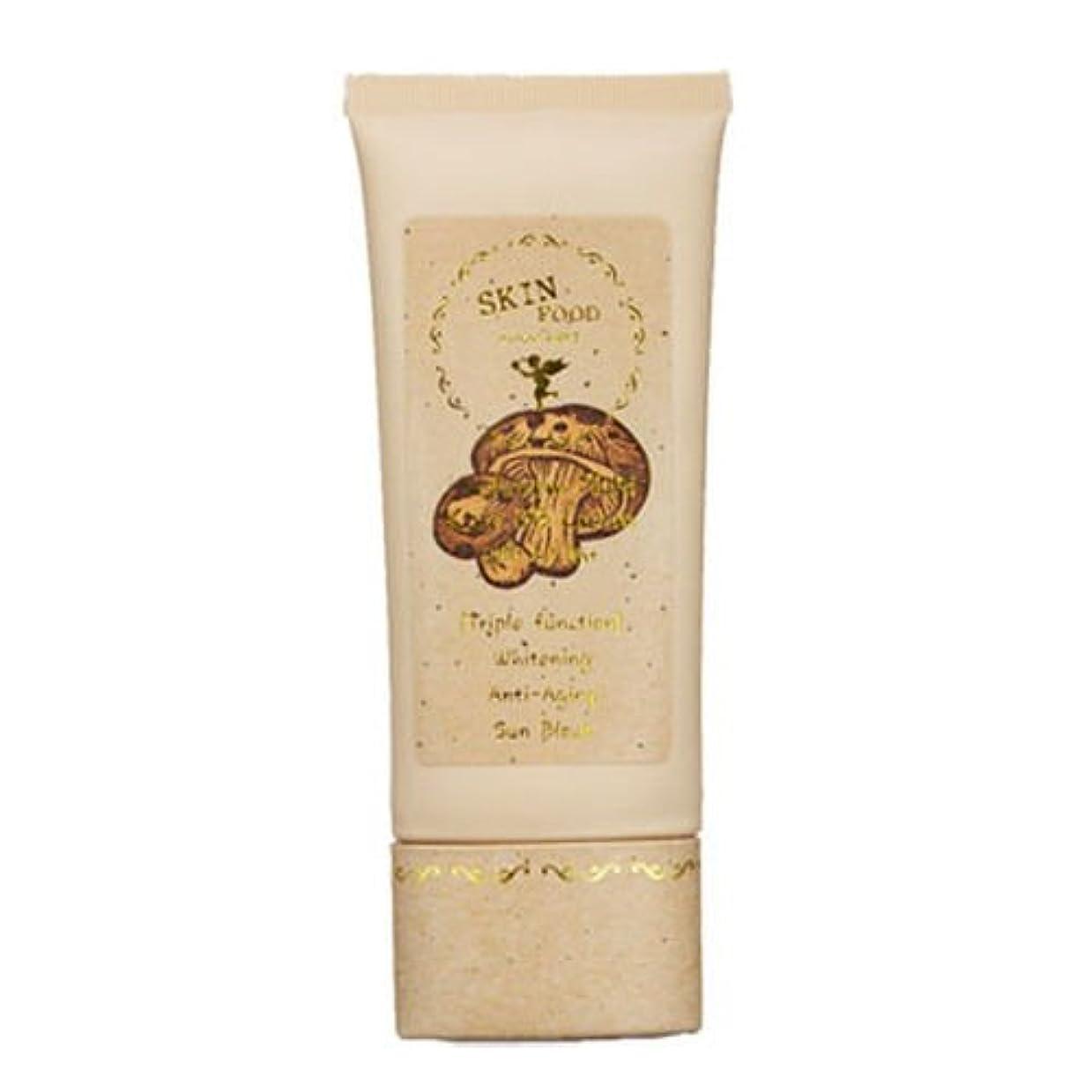 節約する収まる位置づけるスキンフード マッシュルーム 多重ケア BB クリーム #1 輝く皮膚