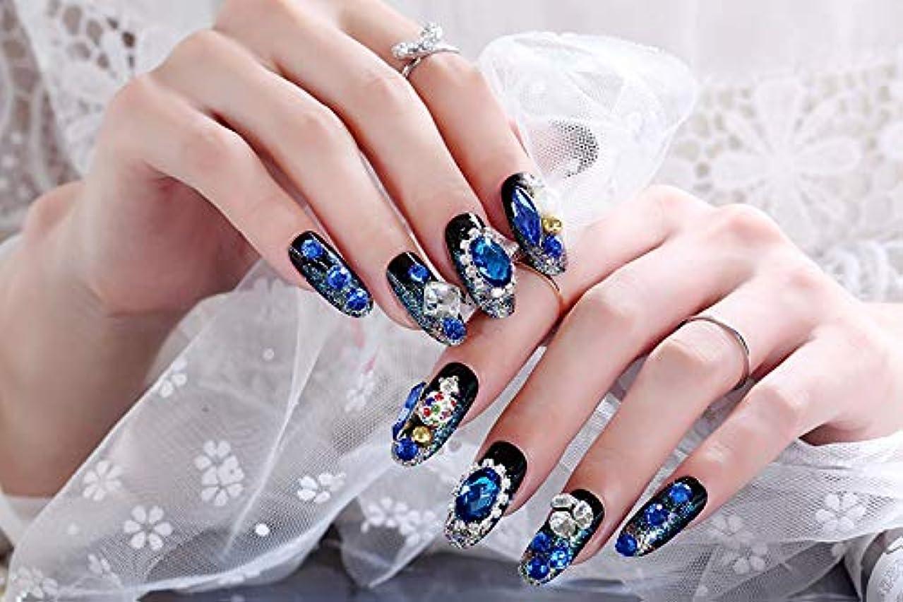 毛布打ち上げるボタン豪华なつけ爪 眩しいつけ爪 ネイルチップ ブルー ラインストーンリボンが輝く 24枚組セット 結婚式、パーティー、二次会などに ネイルアート (AF09)