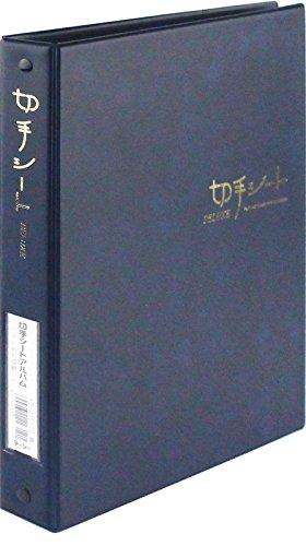 テージー 切手シート デラックス B5 4穴 台紙20枚 KB-311-02 青