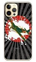 [iPhone 12 Pro Max/Apple専用] Coverfull スマートフォンケース SAPエアプレインシリーズ 紫電改 墨丸 (クリア) 3AP2PM-PCCL-152-MB23