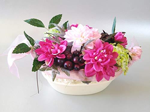 Fibula[Style]® Blumengesteck Tischgesteck Tischschmuck Sommer Frühling Hochzeit Taufe