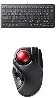 エレコム 有線超薄型ミニキーボード TK-FCP096BK & エレコム ワイヤレストラックボール(人差し指・中指操作タイプ) M-HT1DRXBK セット
