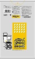 日本サニパック 分別ペールポリ30L透明 20枚 まとめ買い(×5)