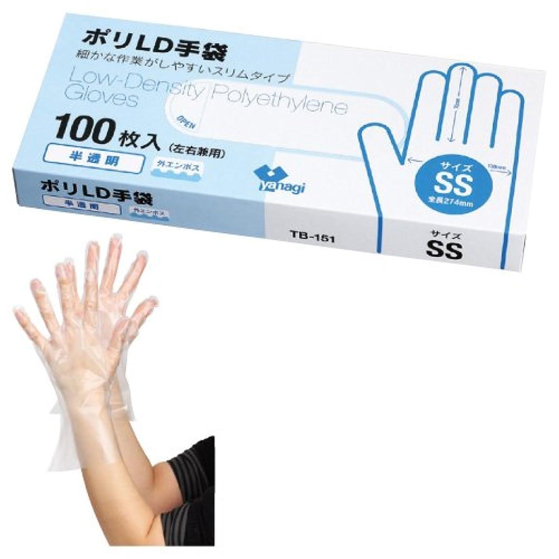 三十グリーンバックキリマンジャロポリLD手袋(半透明)外エンボス TB-152(S)100???????LD???????????????(24-3471-01)