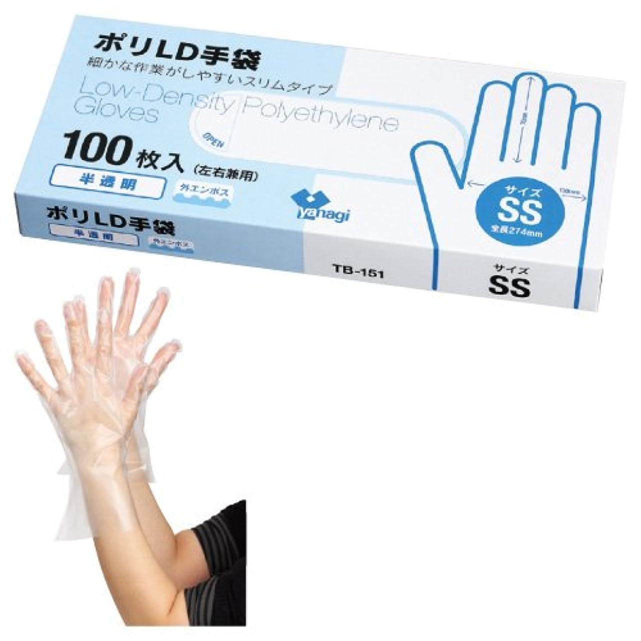 上げる救いボウリングポリLD手袋(半透明)外エンボス TB-151(SS)100???????LD???????????????(24-3471-00)
