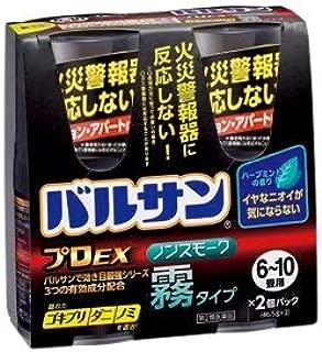 【第2類医薬品】バルサンプロEX ノンスモーク霧タイプ 6~10畳用 46.5g×2