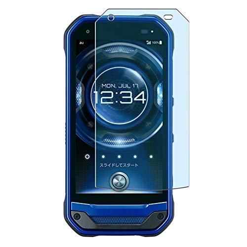 Vaxson 4 Stück Anti Blaulicht Schutzfolie, kompatibel mit Kyocera TORQUE G03 KYV41, Bildschirmschutzfolie TPU Folie Displayschutz [nicht Panzerglas Hülle Hülle ]