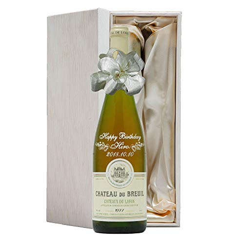 名入れ彫刻 白ワイン:1977年シャトー デュ ブルイユ コトーデュレイヨン【木箱入】 (デザイン:ローズ(ゴールド))