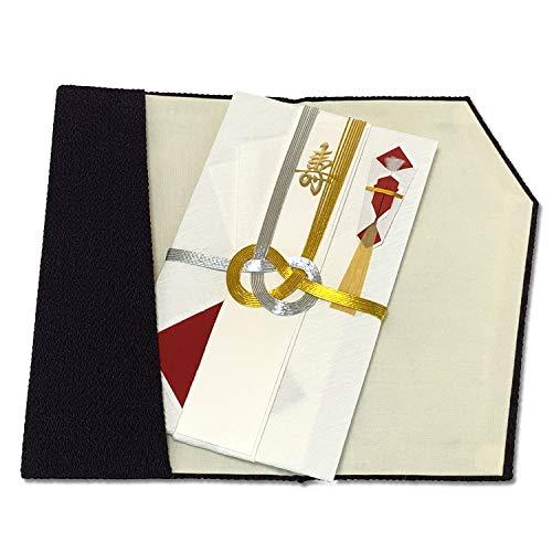 【Amazon.co.jp限定】 特選金封 & ふくさセット 高級和紙 金銀 婚礼 寿 P922 & ユ002