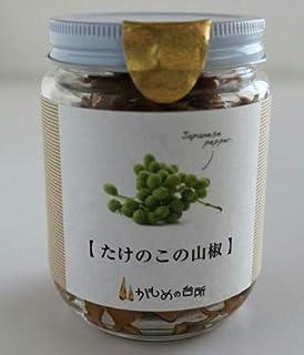 無添加京都山城たけのこの山椒