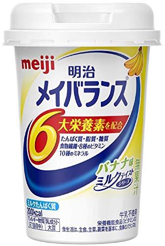 【まとめ買い】明治 メイバランス Miniカップ バナナ味 125ml×12本