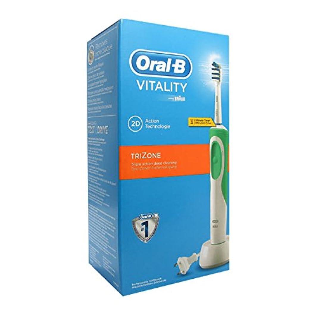 予備排他的貸すOral B Vitality Trizone Electric Toothbrush [並行輸入品]