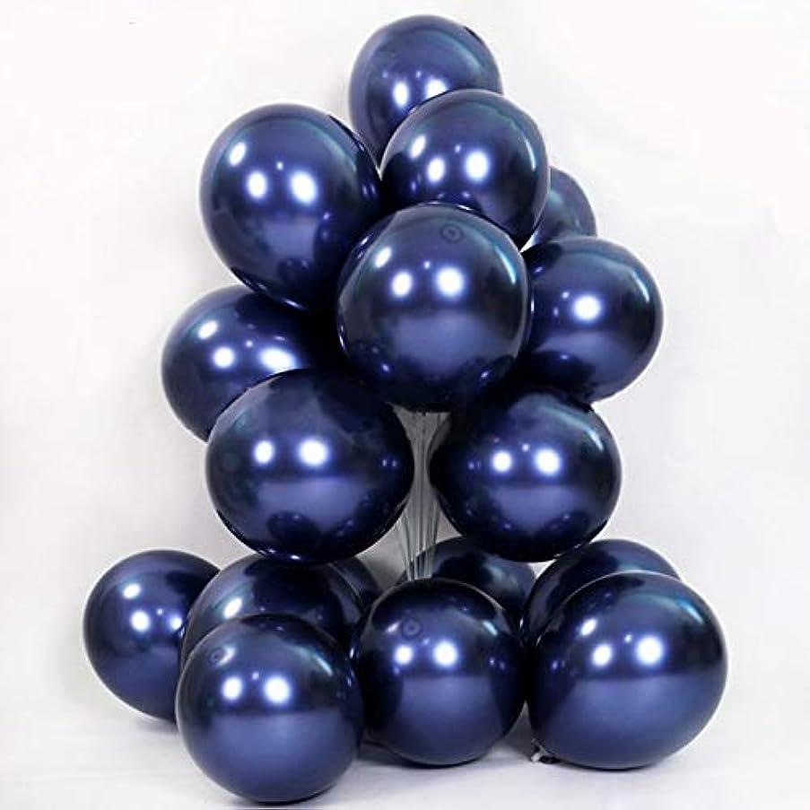 PIRAR 100pcs Metallic Luminous Navy Blue Balloons Set for Weddings Birthday Party Decoration,Bridal & Baby Showers