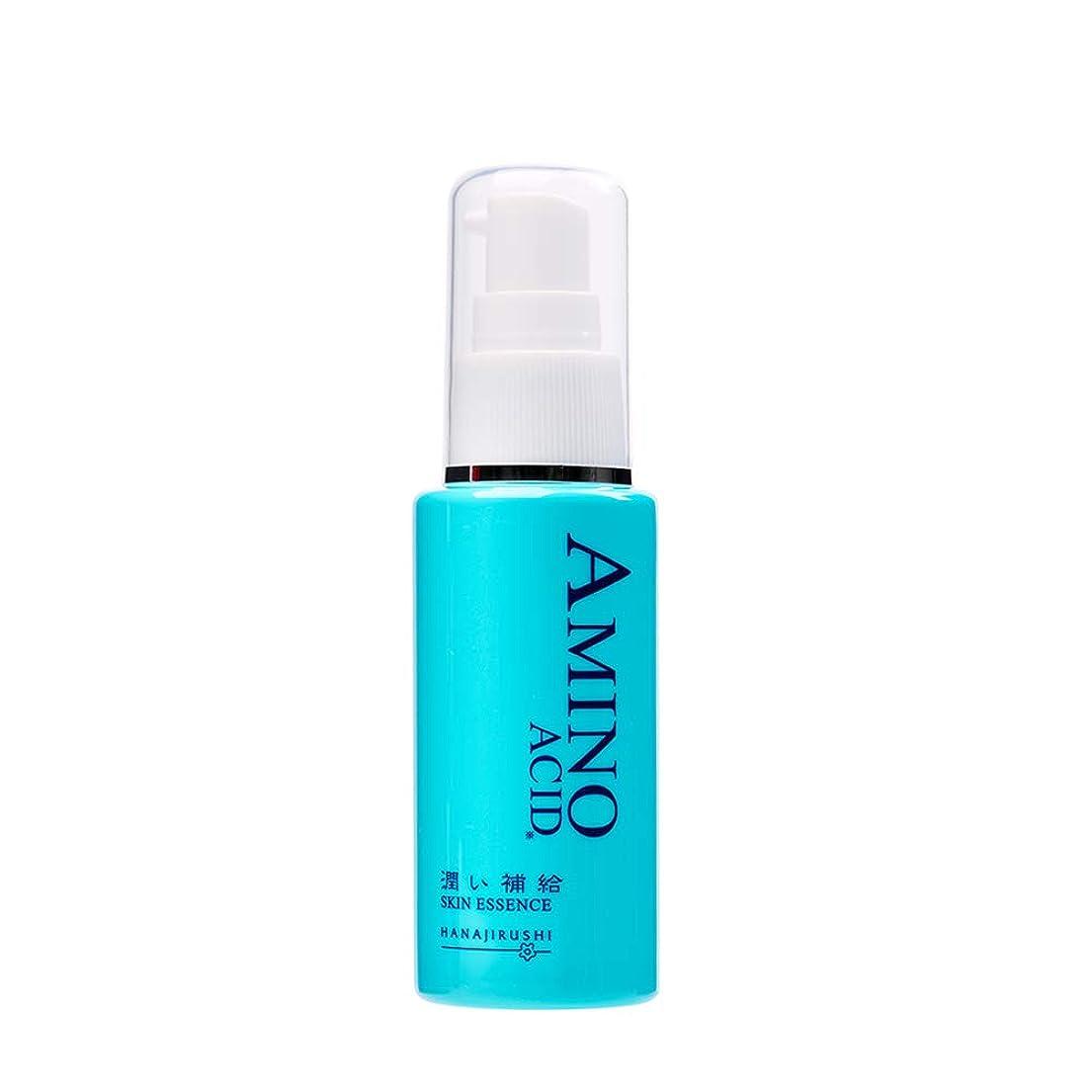 不潔カバー倒産花印「ヒアルロン酸Na&アミノ酸」保湿エッセンス50ml 保湿美容液