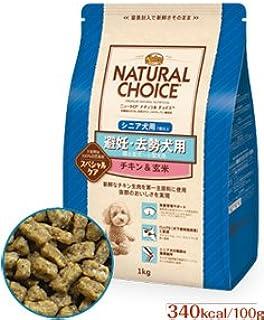 正規品 ニュートロ ナチュラルチョイス 避妊去勢 超小型小型 シニア犬 チキン&玄米 6kg