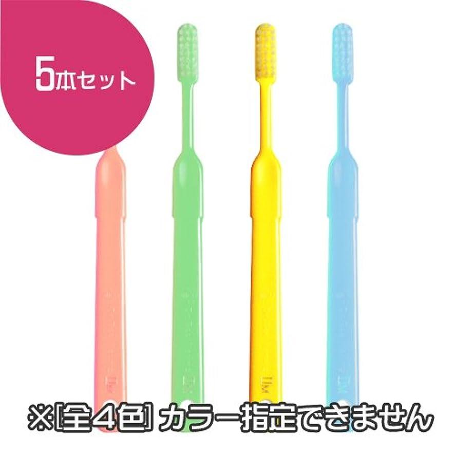 医薬品実験塗抹ビーブランド ドクター ビーヤング2 歯ブラシ 5本(ミディアム)
