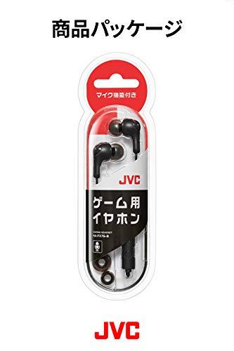 JVCHA-FX7G-Bゲーム用イヤホンリモコン・マイク付小型軽量設計テレワーク・テレビ会議向けブラック
