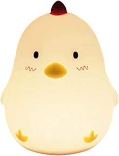 Silicone Night Light, Cartoon Multifunctional Early Chicken Wake Up Light, Creative Bedside Atmosphere Light, Charging, Si...