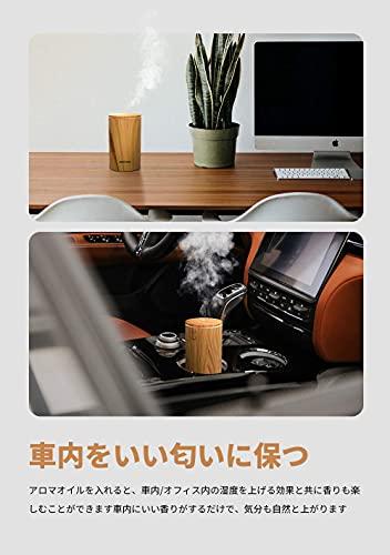 【改善版】MUSONアロマディフューザー加湿器卓上車載用100ML小型超音波式オフィスアロマ加湿器USB式静音七色LEDライト空焚き防止職場用部屋車載乾燥/空気浄化/花粉症対策SmileMini(木目調)