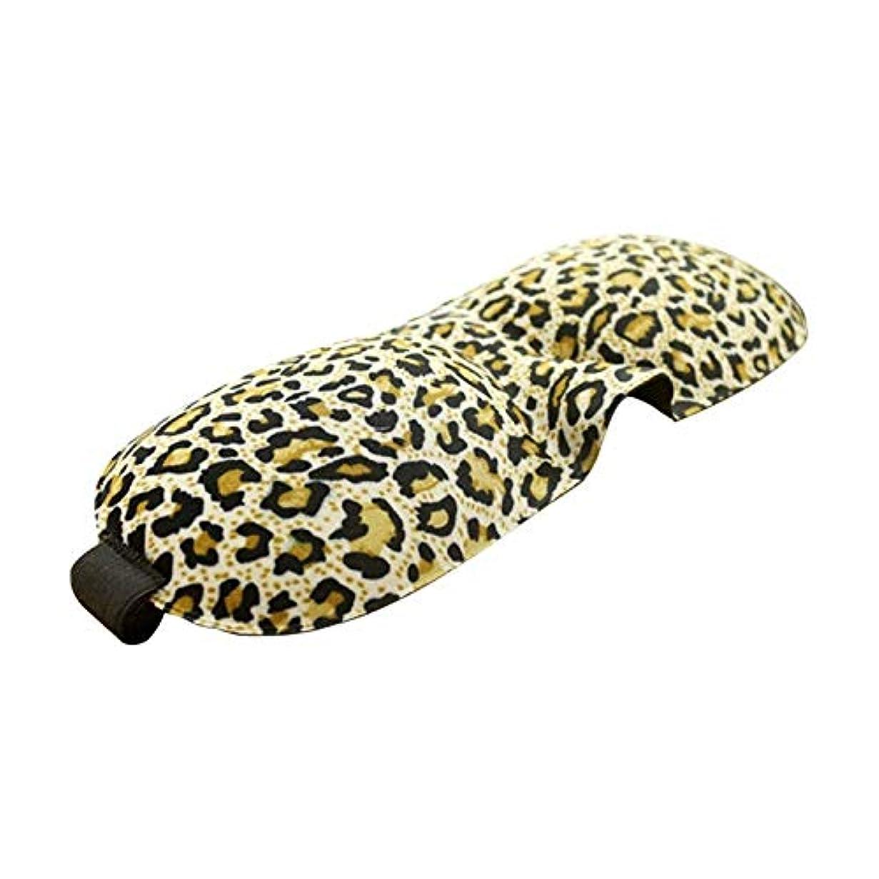稚魚耐える反響するNOTE ポータブル3dスリーピングアイマスク睡眠休息補助ソフトトラベルアイシェードカバーアイパッチ最高のアイケアツール夏用