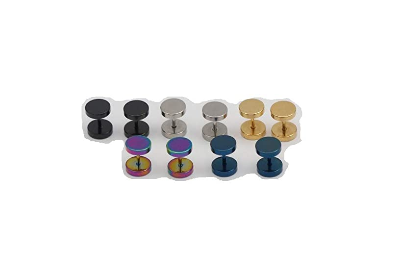 Dot Earrings, High Polished Screw Flat Back 8MM Disc Stud Earrings for Women Men Pack of 5 Pairs