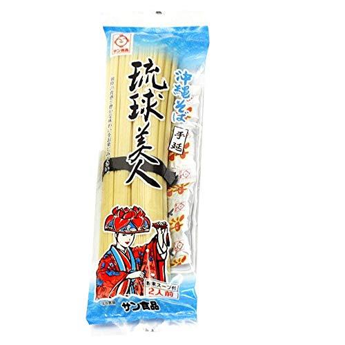 サン食品 沖縄そば 琉球美人200g (だし付) [乾麺] 280836×5袋