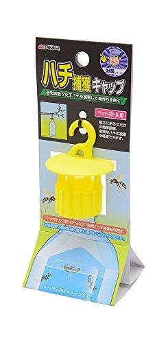 高儀 TAKAGI ペットボトル用 ハチ捕獲キャップ