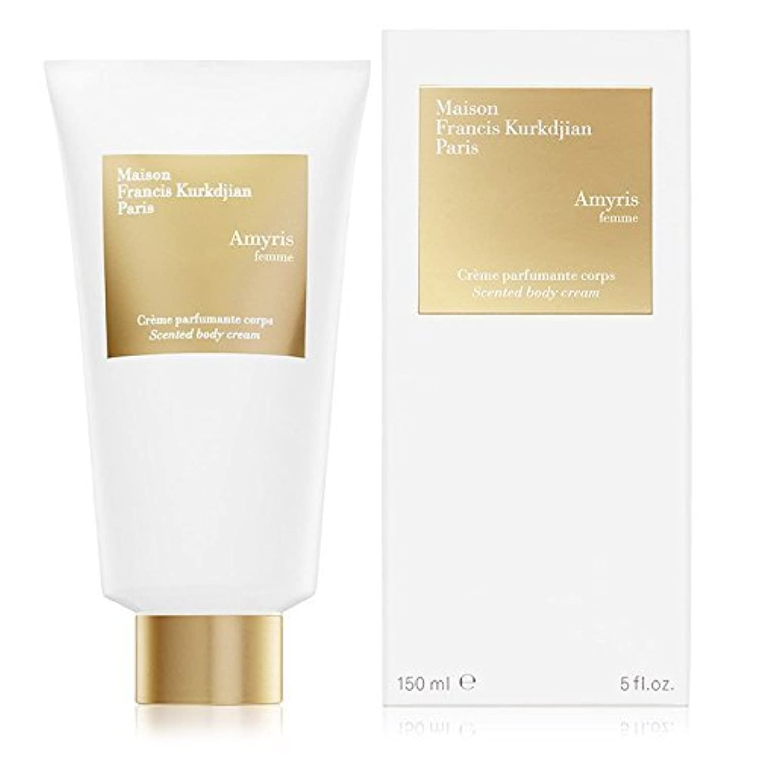 牛有料自伝Maison Francis Kurkdjian Amyris Femme Scented Body Cream(メゾン フランシス クルジャン アミリス ファム ボディクリーム)150ml [並行輸入品]